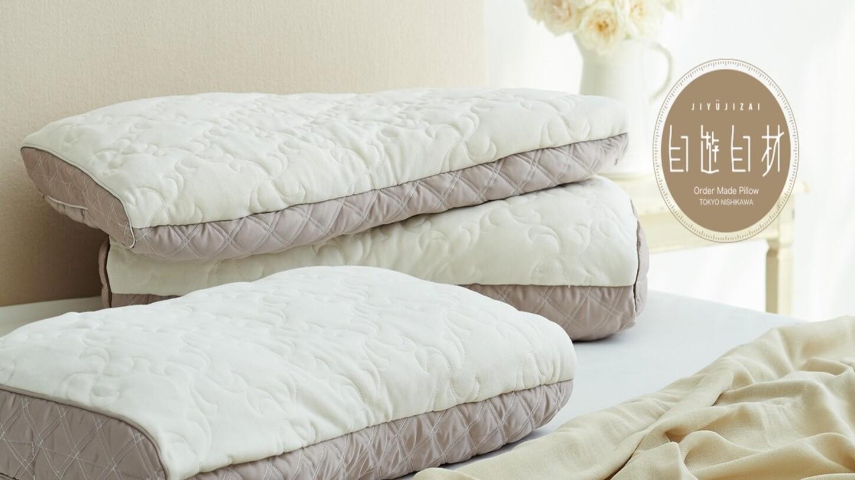 あなたにぴったりのオーダーメイド枕作れます